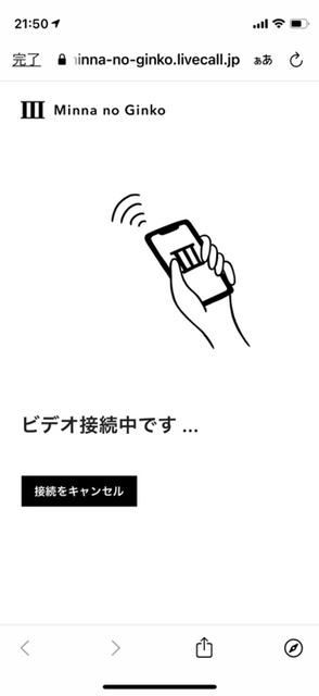 ビデオ接続