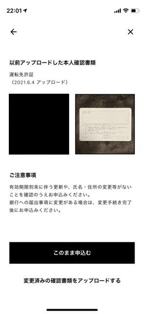 カバー書類登録