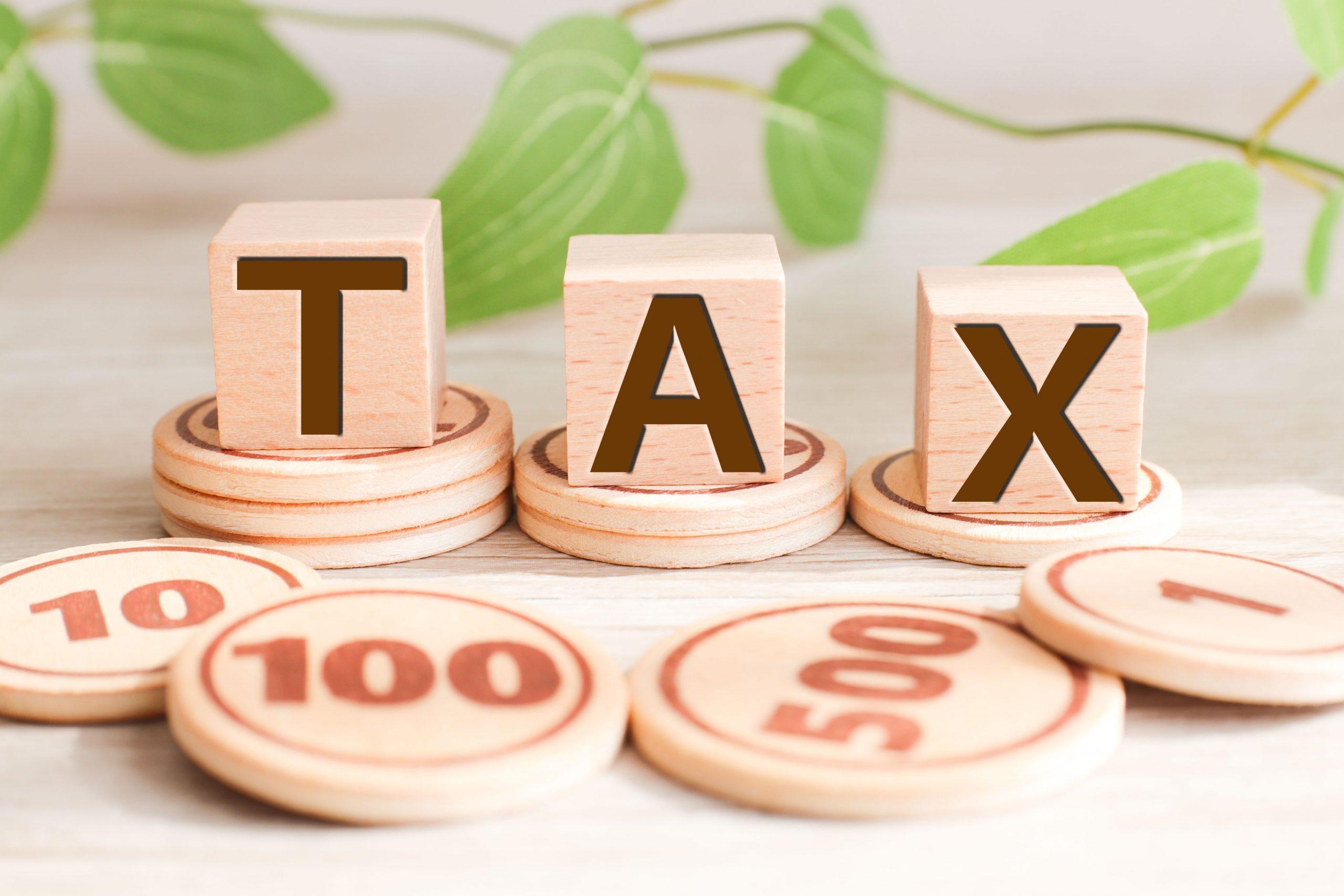 SPGアメックス税金支払い