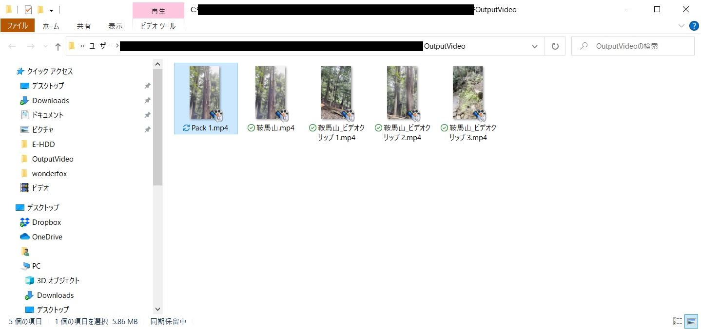 マージ後ファイル